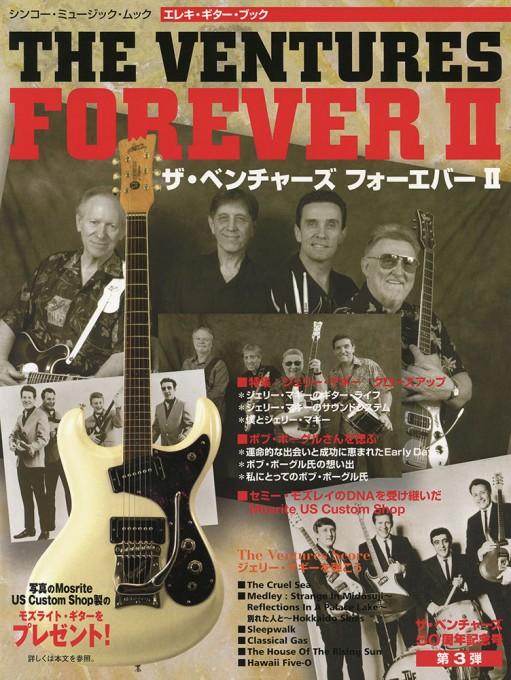 ザ・ベンチャーズ50周年記念号第3弾 エレキ・ギター・ブック ザ・ベンチャーズ・フォーエバーⅡ<シンコー・ミュージック・ムック>