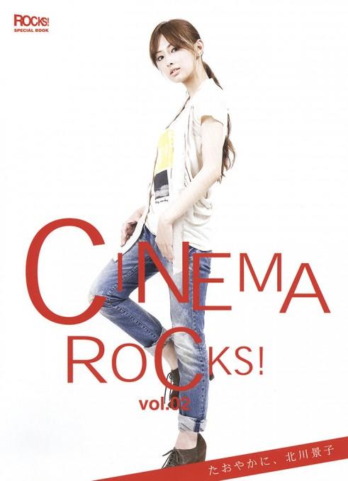 CINEMA ROCKS! Vol.02