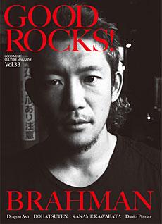 GOOD ROCKS! Vol.33