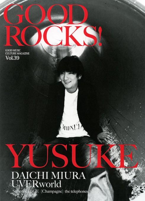 GOOD ROCKS! Vol.39
