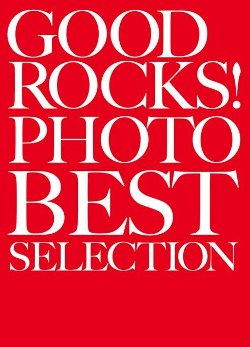 GOOD ROCKS! PHOTO BEST SELECTION