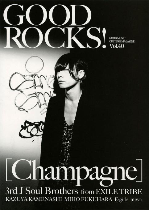 GOOD ROCKS! Vol.40