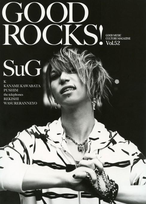 GOOD ROCKS! Vol.52