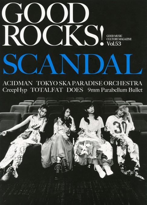 GOOD ROCKS! Vol.53