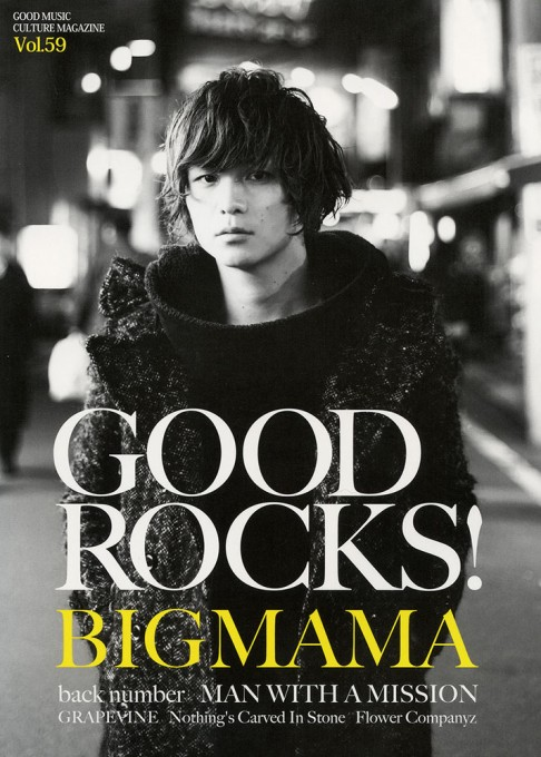 GOOD ROCKS! Vol.59