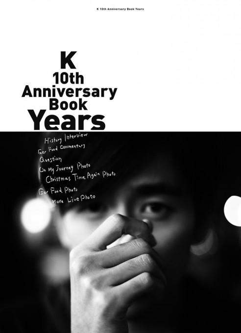 K 10th Anniversary Book Years