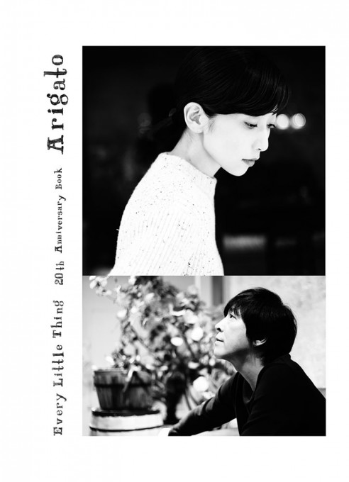 Every Little Thing 20th Anniversary Book Arigato