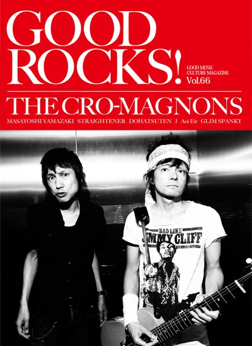 GOOD ROCKS! Vol.66