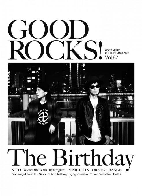 GOOD ROCKS! Vol.67
