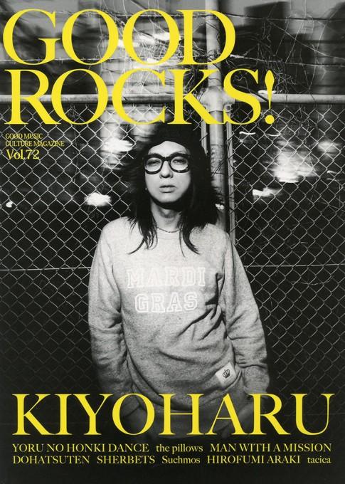 GOOD ROCKS! Vol.72