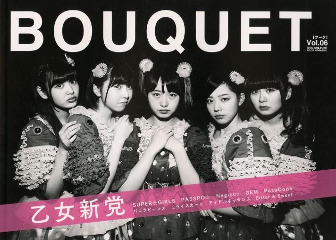 BOUQUET Vol.06