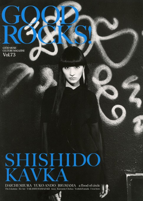 GOOD ROCKS! Vol.73