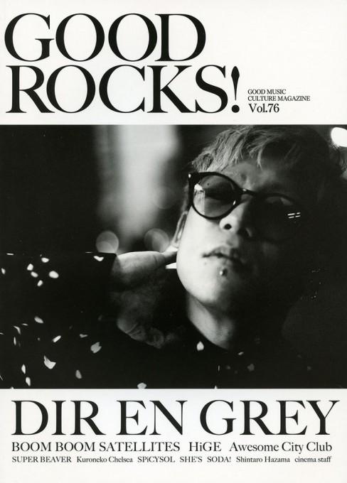 GOOD ROCKS! Vol.76