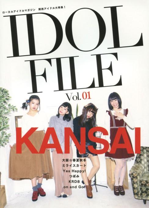 IDOL FILE Vol.01
