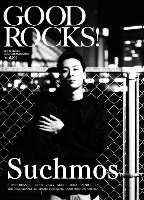 GOOD ROCKS! Vol.82