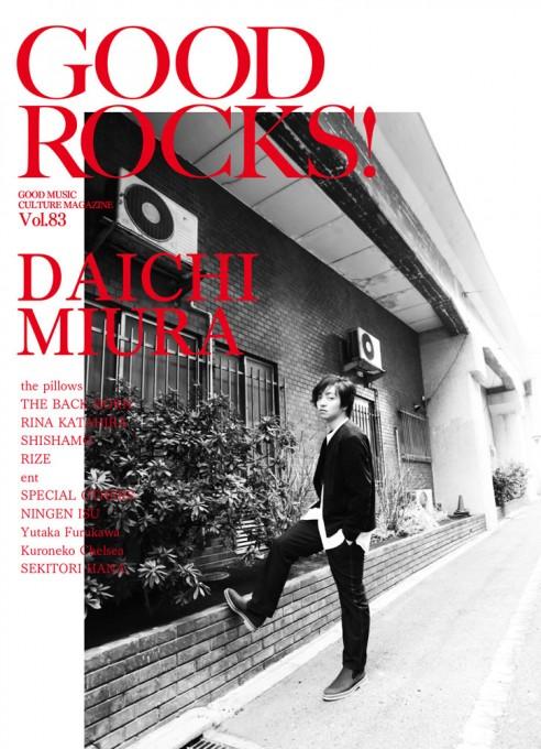 GOOD ROCKS! Vol.83