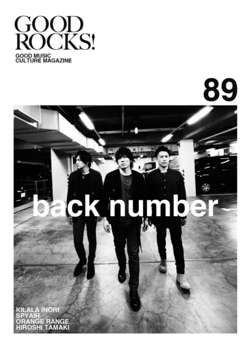 GOOD ROCKS! Vol.89