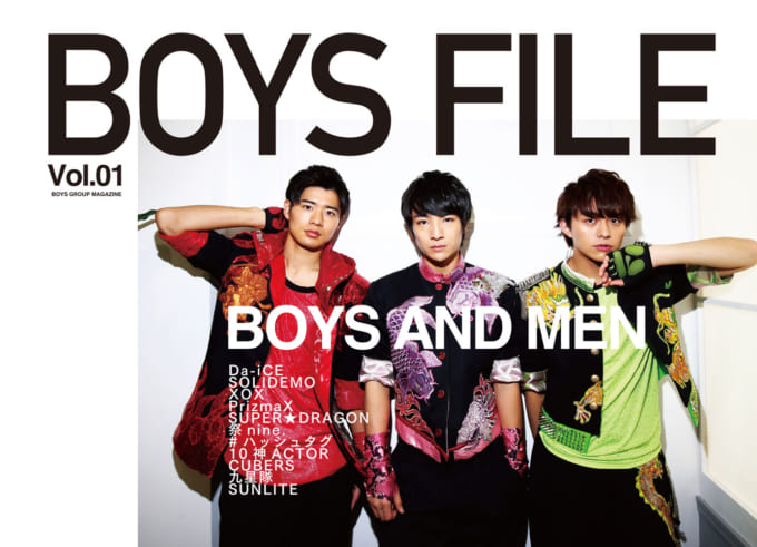 BOYS FILE Vol.01