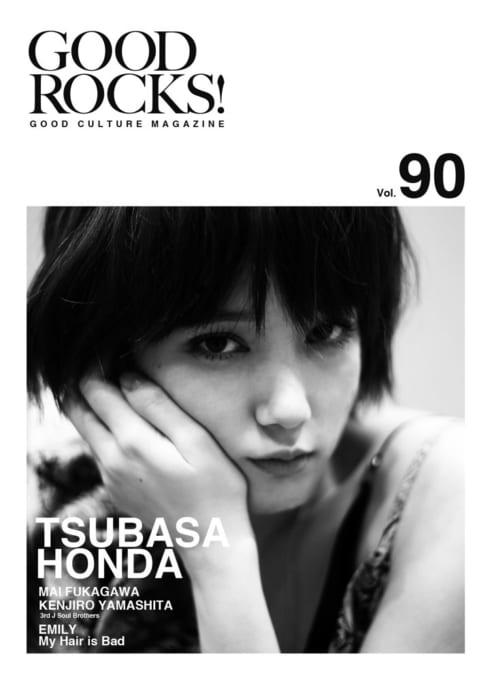 GOOD ROCKS! Vol.90