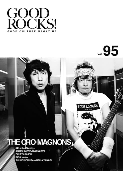 GOOD ROCKS! Vol.95