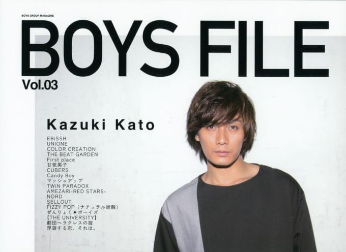 BOYS FILE Vol.03