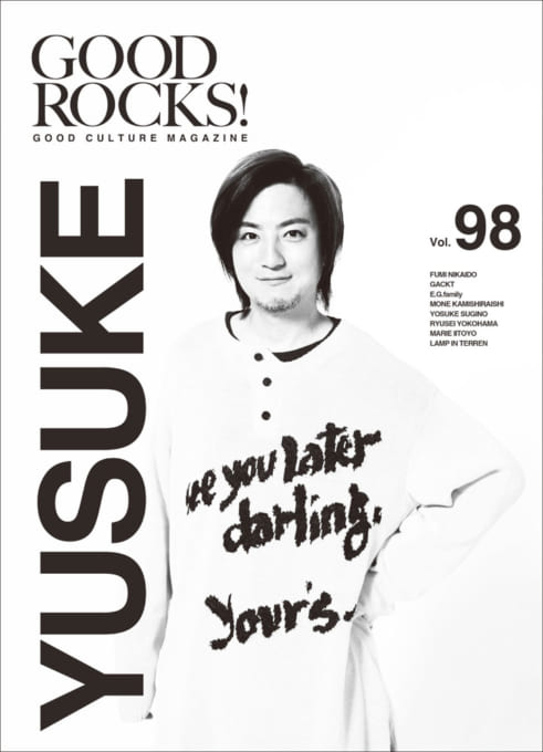 GOOD ROCKS! Vol.98