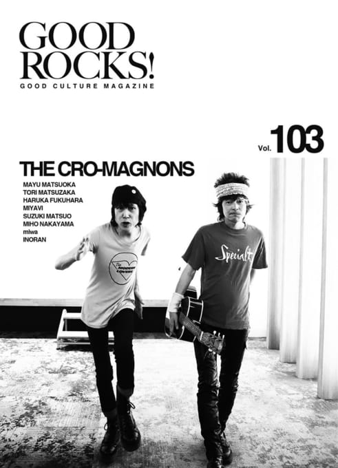 GOOD ROCKS! Vol.103