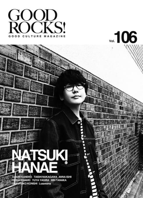 GOOD ROCKS! Vol.106