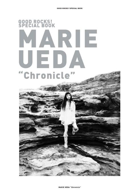"MARIE UEDA ""Chronicle"""
