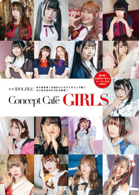 Concept Café GIRLS