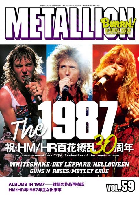 METALLION Vol.59