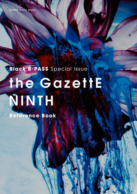 Black B-PASS Special Issue the GazettE NINTH Reference Book<シンコー・ミュージック・ムック>