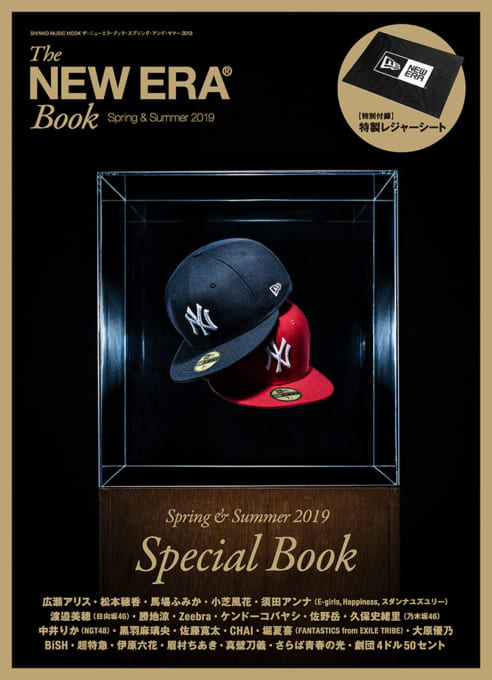 The NEW ERA Book Spring & Summer 2019<シンコー・ミュージック・ムック>