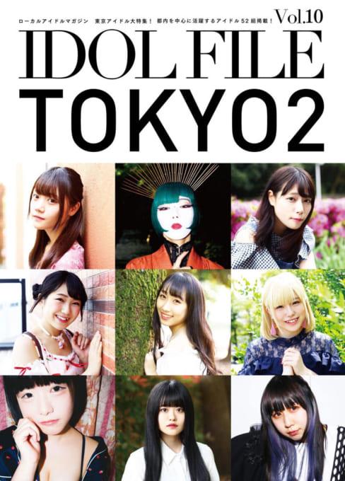 IDOL FILE Vol.10 TOKYO 2