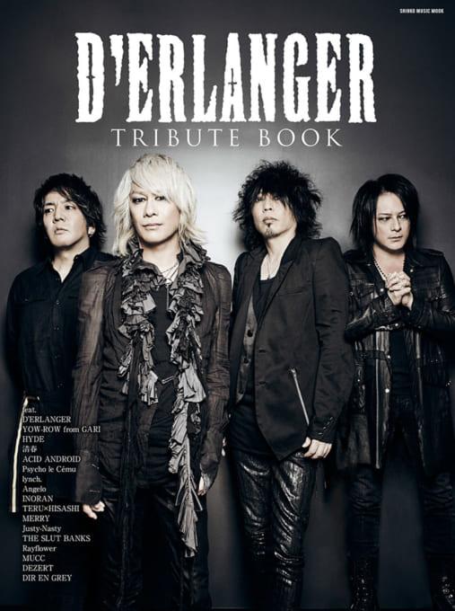 D'ERLANGER TRIBUTE BOOK<シンコー・ミュージック・ムック>