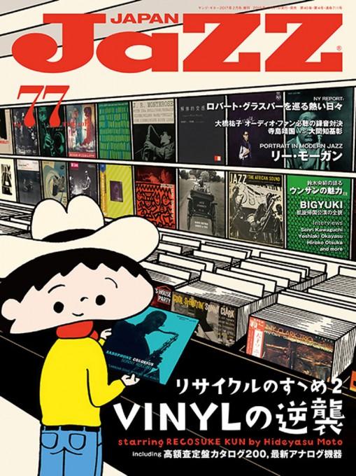 JaZZ JAPAN Vol.77