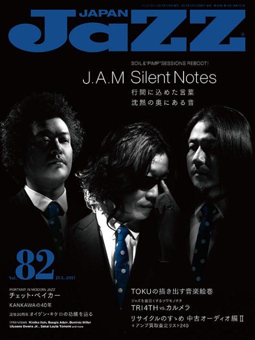 JaZZ JAPAN Vol.82