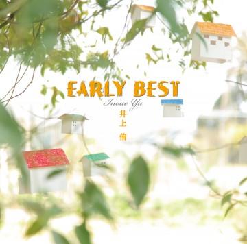 early_best_jacket