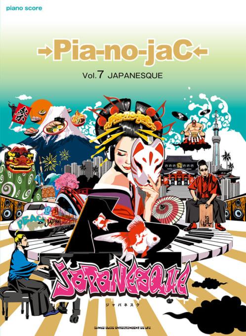 →Pia-no-jaC← Vol.7「JAPANESQUE」