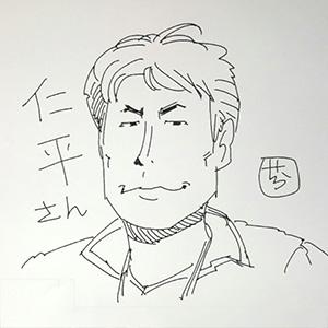 13_仁平イラスト