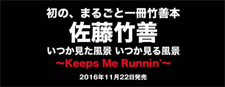 feature_chikuzen